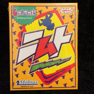 ニムト カードゲーム ボードゲーム(トランプ/UNO)
