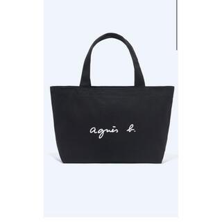 アニエスベー(agnes b.)のアニエスベー agnes b. VOYAGE トートバッグ( Sサイズ)(ハンドバッグ)