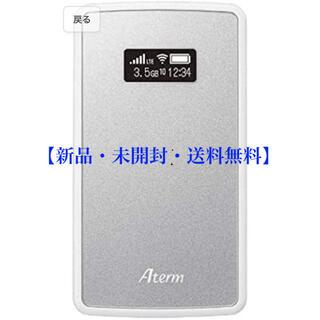 NEC - NEC Aterm モバイルルーター