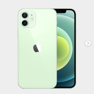 iPhone - 新品 iPhone12 mini グリーン 64GB docomo SIMフリー