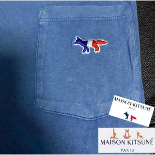 MAISON KITSUNE' - MAISON KITSUNÉ LOGO TEE ポケT メゾンキツネ 男女兼用