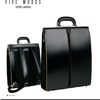 HERZ - FIVE WOODS  BACKPACK DULLES バック