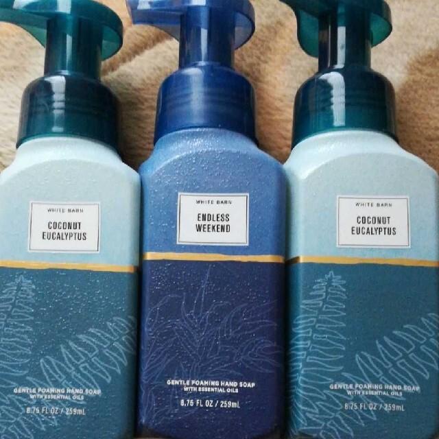 Bath & Body Works(バスアンドボディーワークス)のバスアンドボディワークス 3本セット コスメ/美容のボディケア(ボディソープ/石鹸)の商品写真