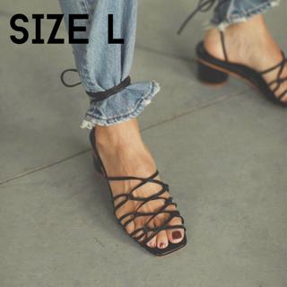 Ungrid - Ungrid * lace up heal sandal