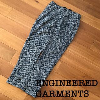 エンジニアードガーメンツ(Engineered Garments)のENGINEERED GARMENTSエンジニアードガーメンツ  パンツ 30(スラックス)