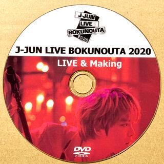 ジェイワイジェイ(JYJ)のジェジュン LIVE BOKUNOUTA 2020  ●DVD● 1枚(K-POP/アジア)