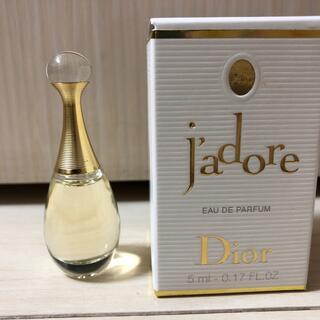 Dior - Dior 香水 シャドール オードゥ パルファン5ml  中古品