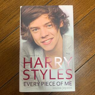 HARRY STYLES EVERY PIECE OF ME🇬🇧(海外アーティスト)