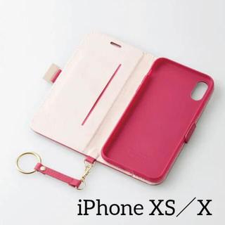 エレコム(ELECOM)のiPhoneXS/iPhoneX用ソフトレザーカバー(その他)