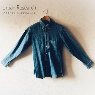 アーバンリサーチ(URBAN RESEARCH)のUrbanResearchメイドインジャパンデニムシャツ(シャツ)