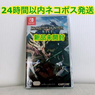 Nintendo Switch - 【新品未開封】モンスターハンターライズ  Switch パッケージ版