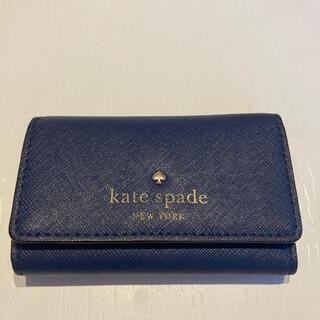 ケイトスペードニューヨーク(kate spade new york)のケイトスペード キーケース(キーケース)