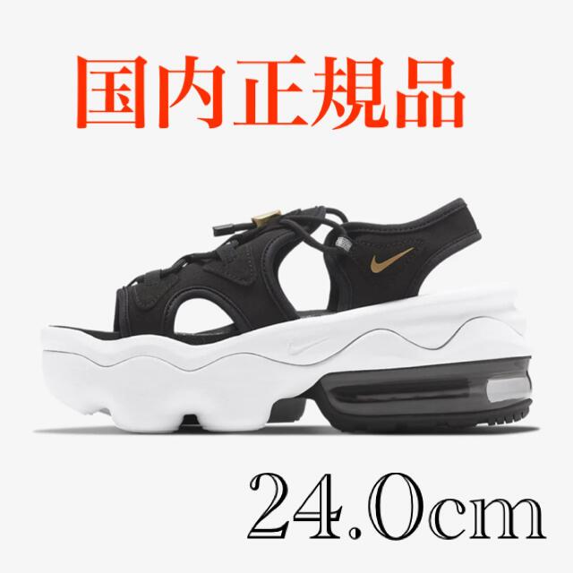 NIKE(ナイキ)の正規品 ナイキ エアマックス ココ サンダル 24.0cm レディースの靴/シューズ(サンダル)の商品写真