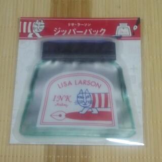 リサラーソン(Lisa Larson)のLISA LARSON ジッパーバッグ(3枚入り)(収納/キッチン雑貨)