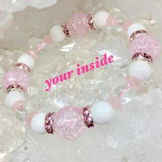 ピンク爆裂水晶 ホワイトオニキス 天然石ブレスレット(ブレスレット/バングル)