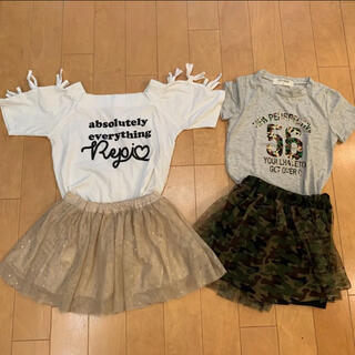 lovetoxic - 7着セット!子供服Tシャツ、デニムセットまとめ売り