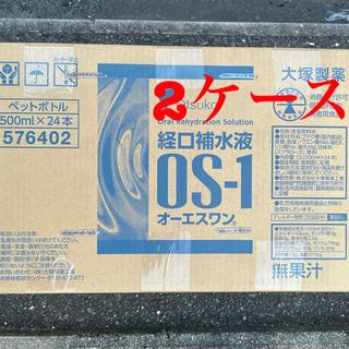 オオツカセイヤク(大塚製薬)のオーエスワン 500ミリ 2ケース(ミネラルウォーター)