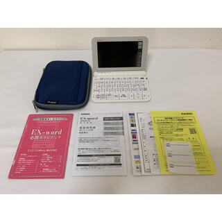 CASIO - CASIO EX-word 電子辞書 XD-Z4700 高校生モデル