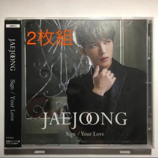 JYJ - ジェジュン★Sign/Your Love ★トキメキ☆成均館スキャンダル OST