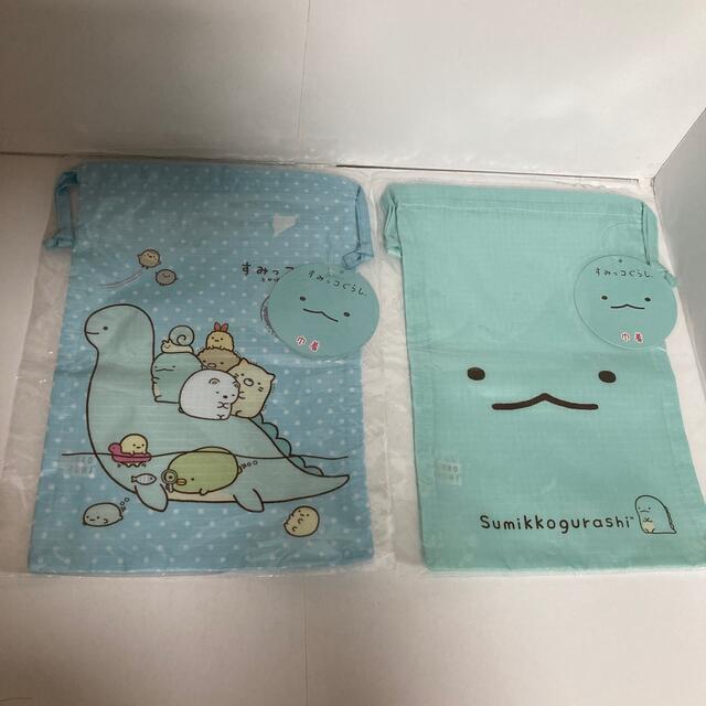 サンエックス(サンエックス)の大人気 すみっコぐらし 巾着 2枚 とかげ きょうりゅうごっこシリーズ エンタメ/ホビーのおもちゃ/ぬいぐるみ(キャラクターグッズ)の商品写真