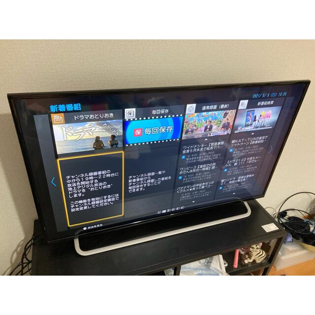 I-O DATA 4K モニター 43インチ 60Hz EX-LD4K431DB スマホ/家電/カメラのPC/タブレット(ディスプレイ)の商品写真