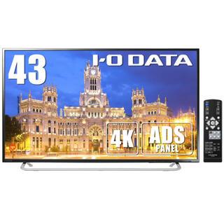 IODATA - I-O DATA 4K モニター 43インチ 60Hz EX-LD4K431DB