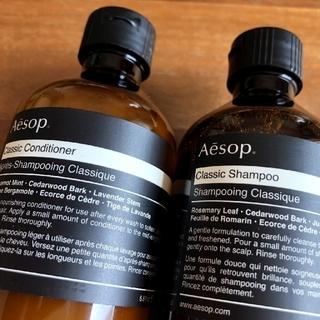 イソップ(Aesop)のAesop CLシャンプー、コンディショナー(シャンプー/コンディショナーセット)