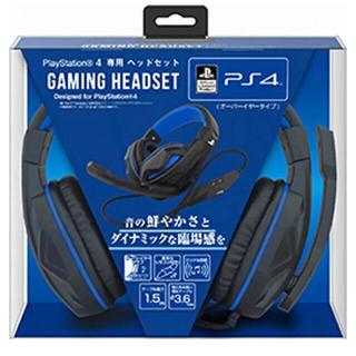 プレイステーション4(PlayStation4)の【新品未使用】PS4 ゲーミングヘッドセット for PlayStation4(ヘッドフォン/イヤフォン)