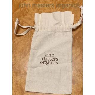 ジョンマスターオーガニック(John Masters Organics)のジョンマスターオーガニック 巾着 新品 ポーチ(ポーチ)