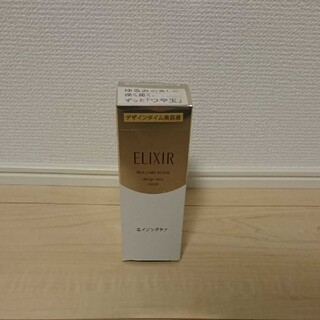 ELIXIR - 資生堂 エリクシール シュペリエル デザインタイム セラム(40ml)