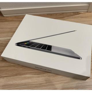 Apple - Macbook pro 2016 13inch Core i7 メモリ16GB