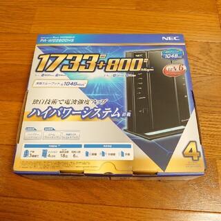 NEC - NEC PA-WG2600HS