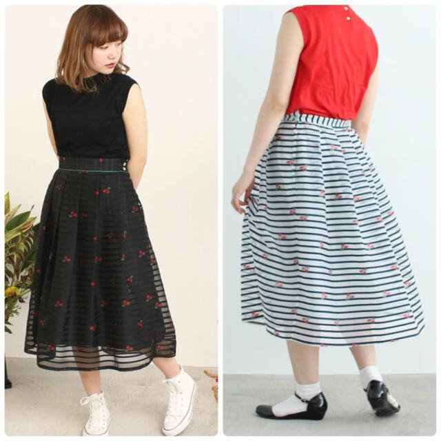 Dot&Stripes CHILDWOMAN(ドットアンドストライプスチャイルドウーマン)の★CHILD WOMAN チェリーボーダージャガード タックスカート レディースのスカート(ひざ丈スカート)の商品写真