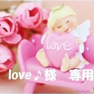 【love♪様 専用】2点(ロングワンピース/マキシワンピース)