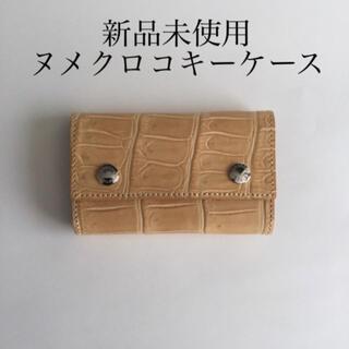 新品 【SEEGER】ヌメクロコ キーケース ナチュラル クロコダイル プエブロ