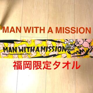 マンウィズアミッション(MAN WITH A MISSION)のMAN WITH A MISSION CTHツアー 福岡限定豚骨ラーメンタオル(ミュージシャン)