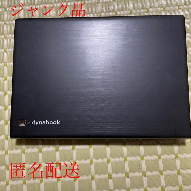 ノートパソコン 本体 Windows10 SSD Win10  Office スマホ/家電/カメラのPC/タブレット(ノートPC)の商品写真
