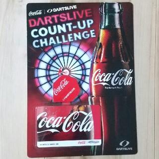 コカコーラ(コカ・コーラ)のDARTSLIVEコカ・コーラ新品未開封(ダーツ)