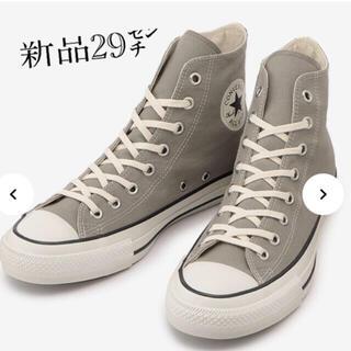 CONVERSE - 【新品29㌢】converse allstar eco グレー コンバース