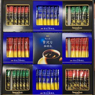 エイージーエフ(AGF)のAGF ちょっと贅沢な珈琲店 スティック 56本(コーヒー)