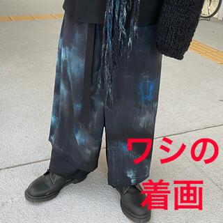 Yohji Yamamoto - yohjiyamamoto 20aw 朝倉ペイントラップパンツ