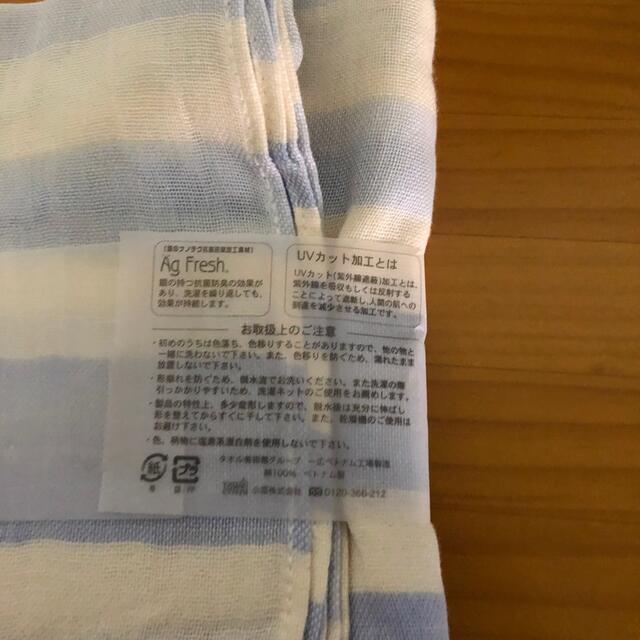 中川政七商店 UVカットタオルマフラー レディースのファッション小物(マフラー/ショール)の商品写真