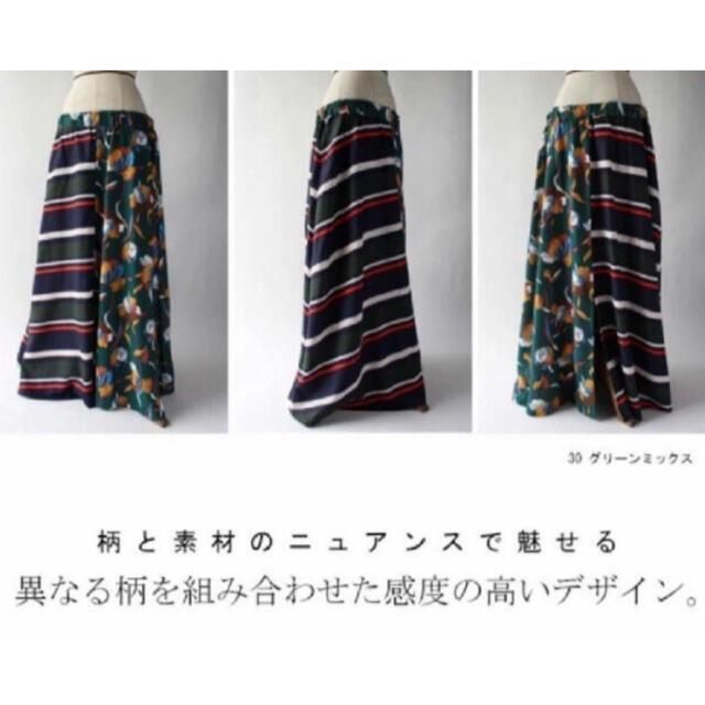 antiqua(アンティカ)のアンティカ☆レトロドレープ ロングスカート レディースのスカート(ロングスカート)の商品写真