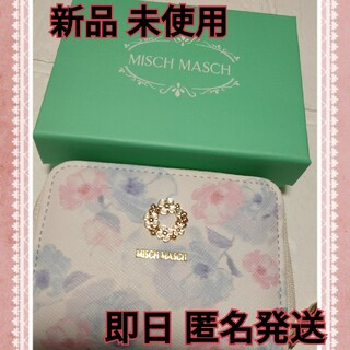 MISCH MASCH - MISCH MASCH お財布 レディース コインケース カードケース 未使用