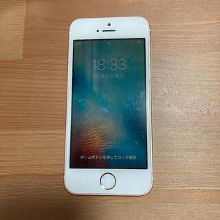 アイフォーン(iPhone)のタロウ様専用 iPhone SE 第一世代 16GB(スマートフォン本体)