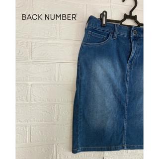 バックナンバー(BACK NUMBER)のBACK NUMBER/デニムスカート/Mサイズ(ひざ丈スカート)
