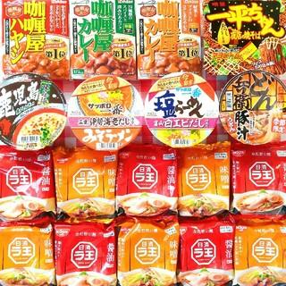 34 食品詰め合わせ カップラーメン インスタントラーメン レトルト食品(インスタント食品)
