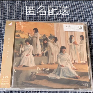 ノギザカフォーティーシックス(乃木坂46)の櫻坂46 CD(ポップス/ロック(邦楽))