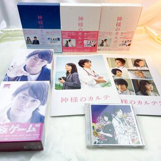Johnny's - 嵐 ARASHI / DVD Blu-ray ドラマ 各種セット① バラ売り可