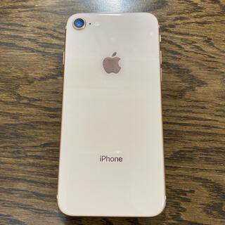 iPhone 8 Gold 64 GB SIMフリー [ジャンク品]